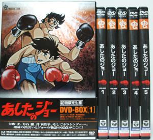 埼玉県鴻巣市 【あしたのジョー】他 DVD 出張買取しました。(約400点)