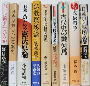 埼玉県さいたま市浦和区【日本人のための憲法原論】【ドゥルーズの哲学原理】【漂流教室】他多数、古本出張買取しました。
