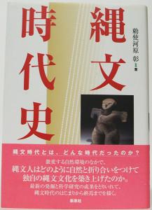 埼玉県市さいたま市見沼区【縄文時代史】【映画時評】【ドストエフスキー】他多数、古本出張買取しました。