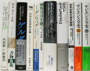 埼玉県さいたま市大宮区【サピエンス全史】【失われた宗教を生きる人々】【オーバーロード】他多数、古本出張買取しました。