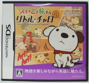 埼玉県東松山市 【ドラゴンクエスト】他 ゲームソフト 出張買取しました。(約250点)