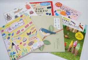 埼玉県鴻巣市【魔法の色えんぴつテクニック】【かわいい鳥の立体切り紙】【かわいい毎日のキルト】他多数、古本出張買取しました。