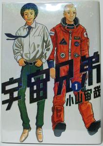 埼玉県上尾市 コミックを約1000冊出張買取しました。