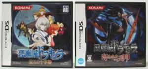 埼玉県鴻巣市【スーパーマリオ 3Dランド】【ドラゴンクエストヒーローズ】他多数、ゲームソフト・古本出張買取しました。