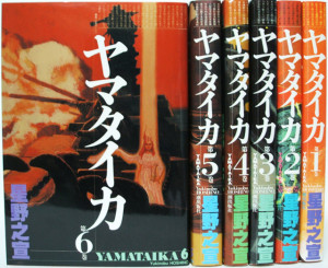 埼玉県桶川市 コミックを約1000冊出張買取しました。