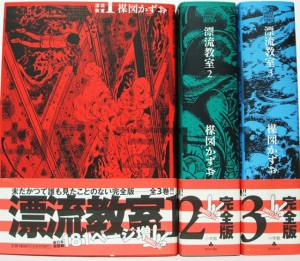 埼玉県さいたま市浦和区 コミックを約1000冊出張買取しました。