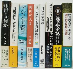 埼玉県草加市【中世とは何か】【瀬戸内の民俗と差別】【ジョジョの奇妙な冒険 ファントムブラッド】他多数、古本出張買取しました。