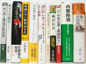 埼玉県川越市【土の記】【大山猫の物語】【評伝レヴィナス】他多数、古本出張買取しました。