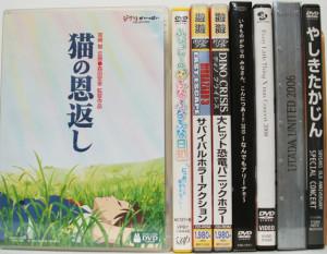 埼玉県桶川市【サザンアイズ】【猫の恩返し】【デビルマン】他多数、DVD出張買取しました。