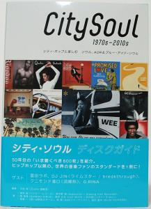 埼玉県春日部市【機動戦士ガンダム】【シティ・ポップと楽しむ ソウル、AOR&ブルー・アイド・ソウル】他多数、DVD・古本出張買取しました。