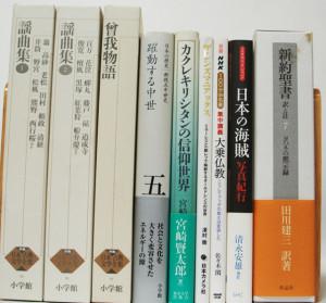 埼玉県さいたま市見沼区【曽我物語】【新約聖書 訳と註】【NHK 100分de名著 集中講義 大乗仏教】他多数、古本出張買取しました。