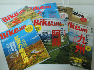 埼玉県さいたま市岩槻区【Bike JIN 培倶人】【バイク車種別チューニング&ドレスアップ徹底ガイドシリーズ】他多数、古本・DVD出張買取しました。