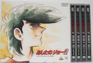 埼玉県草加市【あしたのジョーDVD】他多数、アニメDVD・コミック出張買取しました。