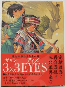 埼玉県さいたま市浦和区 アニメDVDを約300点出張買取しました。