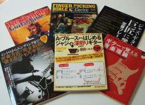 埼玉県久喜市【ジャズギター・アドリブブック】【ザ・ビートルズアンソロジー DVD BOX】他多数、古本・DVD出張買取しました。