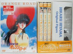 埼玉県熊谷市【きまぐれオレンジ・ロード DVD BOXセット】【サクラ大戦歌謡ショウ 帝国歌劇団 花組公演】他多数、DVD出張買取しました。