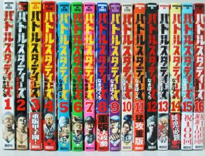 埼玉県川越市 コミック約1000冊出張買取しました。