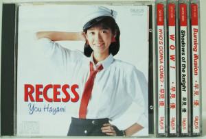埼玉県さいたま市大宮区【探偵物語 オリジナルサウンドトラック】【Burning illusion 早見 優】他多数、CD・古本出張買取しました。