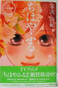 埼玉県加須市 コミックを約1000冊出張買取しました。