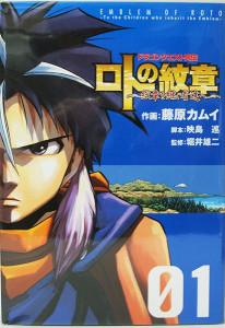 埼玉県春日部市 コミックを約1000冊出張買取しました。