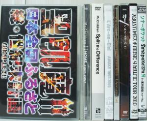 埼玉県戸田市【ラルクアンシエル AWAKE TOUR 2005】【ミスターチルドレン HOME TOUR 2007】【燃えつきるキャロル・ラストライブ】他多数、DVD出張買取しました。