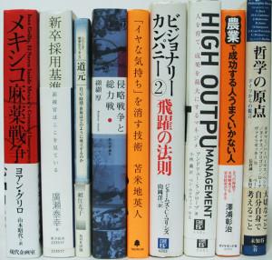 埼玉県さいたま市浦和区【イラストで読むレオナルド・ダ・ヴィンチ】【大富豪の投資術】【ビジョナリーカンパニー2】他多数、古本出張買取しました。