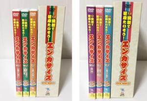 埼玉県桶川市【大ヒット演歌で健康たいそう!エンカサイズ DVD BOX】【1990年の森高千里】他多数、DVD・ゲーム出張買取しました。