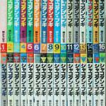 埼玉県行田市 コミックを約1000冊出張買取しました。