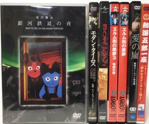 埼玉県さいたま市岩槻区【BON JOVI THESE DAYS】【宮沢賢治 銀河鉄道の夜】【ジェイン・オースティン】他多数、DVD出張買取しました。