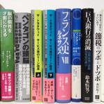 埼玉県さいたま市大宮区【ザ・トヨタウェイ】【ペンタゴンの頭脳】【自己成長の心理学 人間性】他多数、古本出張買取しました。