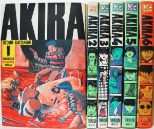 埼玉県川越市【AKIRA】【X-MEN】【儲かる工場への挑戦】他多数、古本出張買取しました。