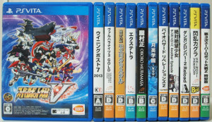 埼玉県東松山市【スーパーロボット大戦V】【エクステトラ】【バイオハザード リベレーションズ2】他多数、ゲームソフト出張買取しました。