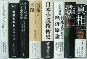 埼玉県加須市【言葉と奇蹟】【日本小説技術史】【小室直樹 日本人のための経済原論】他多数、古本出張買取しました。