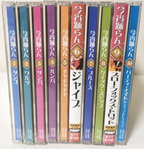 埼玉県さいたま市浦和区【世界のムード音楽】【美空ひばりの世界】【倍賞千恵子 抒情歌全集】他多数、CD出張買取しました。