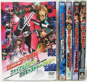 埼玉県川越市【仮面ライダーディケイド】【ゴーオンジャー】【シンケンジャー】他多数、DVD出張買取しました。