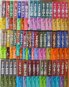 埼玉県川越市【ドラえもん】【キテレツ大百科】他多数、コミック約1000冊出張買取しました。