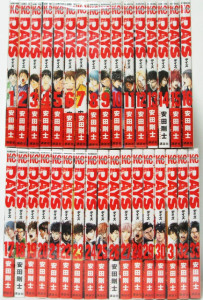 埼玉県東松山市 コミックを約1000冊出張買取しました。