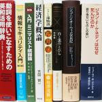 埼玉県草加市【白と黒のとびら】【ジョージ・オーウェル日記】【ジョン・F・ケネディはなぜ死んだのか】他多数、古本出張買取しました。