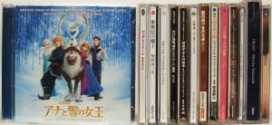 埼玉県さいたま市浦和区【アナと雪の女王】【竹内まりや TRAD】【ハリー・ポッター サウンドトラック】他多数、CD出張買取しました。