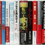 埼玉県草加市【逆転の大戦争史】【マンモスを再生せよ】【ダークウェブ・アンダーグラウンド】他多数、古本出張買取しました。