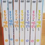 埼玉県春日部市【純情ロマンチカ】【おおきく振りかぶって】他、アニメDVD出張買取しました。
