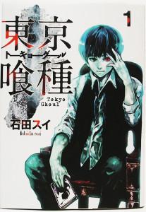 埼玉県さいたま市浦和区【湾岸ミッドナイト C1ランナー】【宗像教授伝奇考】他多数、コミック出張買取しました。