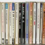 埼玉県川越市【井上陽水】【忌野清志郎】【大滝詠一】他多数、CD出張買取しました。