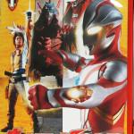 埼玉県桶川市【ウルトラマンメビウス】【仮面ライダーヒビキ】【トランスフォーマー カーロボット】他多数、DVD出張買取しました。