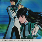 埼玉県さいたま市浦和区【魔法科高校の劣等生】【ロードス島戦記 英雄騎士伝】他多数、DVD出張買取しました。