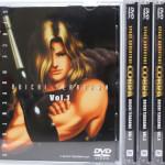 埼玉県草加市【スペース アドベンチャーコブラ】【機動戦士ガンダム劇場版メモリアルボックス】他多数、DVD出張買取しました。