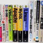 埼玉県戸田市【MySQL】【Linux】【Cプログラミング】他多数、プログラミング関係の古本出張買取しました。