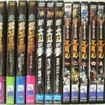 埼玉県さいたま市見沼区【北斗の拳】【勇者ライディーン】他 アニメDVD 約300点 出張買取しました。