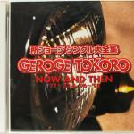 埼玉県春日部市【所ジョージ】【YMO】【美空ひばり】他多数、CD出張買取しました。
