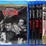 埼玉県春日部市【黒沢明監督作品 どん底 / 生きる / 一番美しく】他多数、Blu-ray出張買取しました。